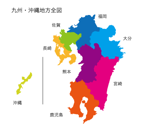 メニュー九州地区九州地区概况九州地区主要景点介绍メニュー